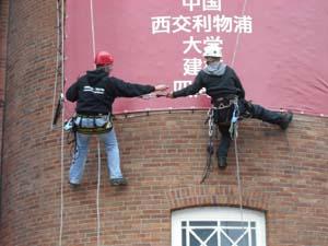 Abseil installation team at work